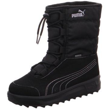 Puma Winterstiefel schwarz