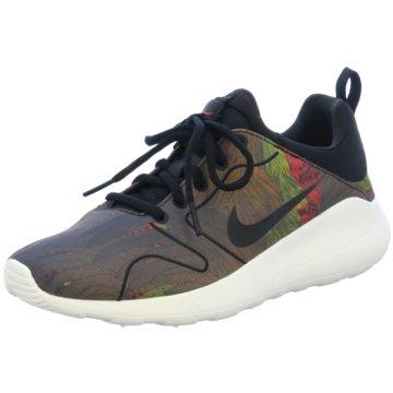 Nike Running bunt