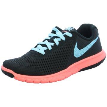Nike Laufschuh schwarz