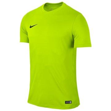 Nike FußballtrikotsKIDS' NIKE DRY FOOTBALL TOP - 725984 gelb