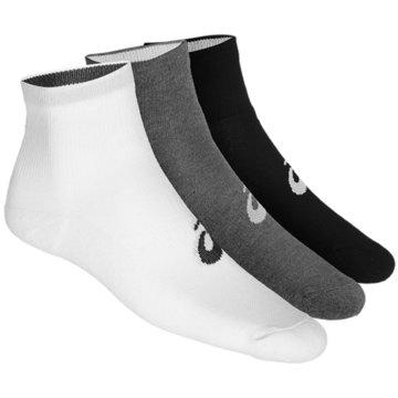 asics Hohe Socken weiß