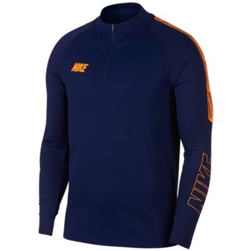 Nike Sweatshirts -