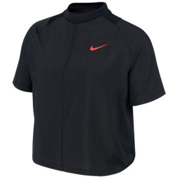 Nike Fan-Trikots schwarz