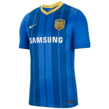 Nike Fan-TrikotsJIANGSU SUNING FC 2020/21 STADIUM HOME - CT6185-481 -