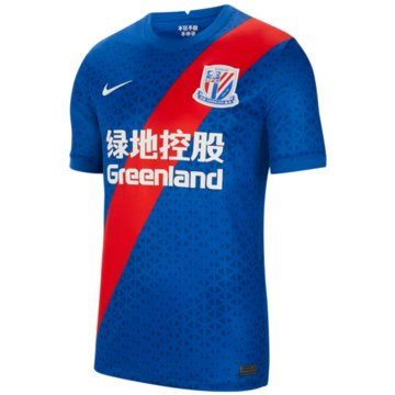 Nike Fan-TrikotsSHANGHAI GREENLAND SHENHUA FC 2020/21 STADIUM HOME - CT6189-486 -