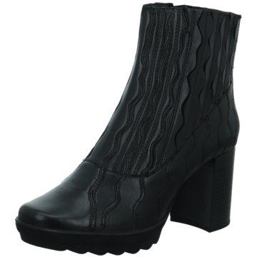 Gerry Weber Boots schwarz