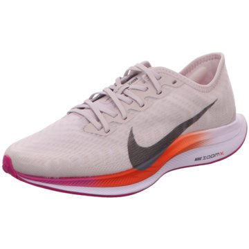 Nike RunningZoom Pegasus Turbo 2 Women -
