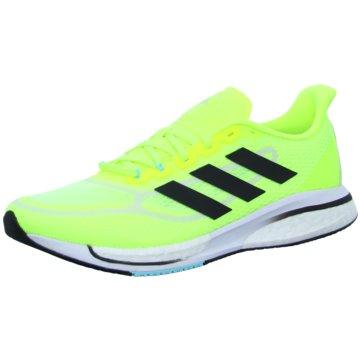 adidas Trainings- & HallenschuhSUPERNOVA + M gelb