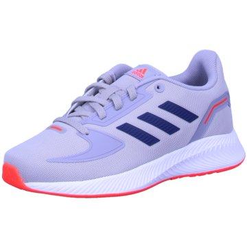 adidas Sneaker Low4064041603923 - FY5899 grau