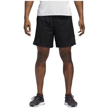 adidas Kurze HosenResponse Cooler Shorts schwarz