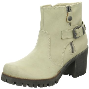 s.Oliver Plateau Stiefelette beige