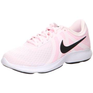 Nike Sneaker SportsREVOLUTION 4 weiß