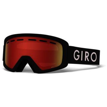 Giro Ski- & SnowboardbrillenREV - 300071017 schwarz