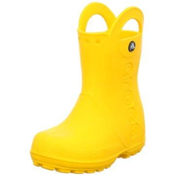 sports shoes e7ced 45f92 Kinderschuhe im Sale jetzt reduziert online kaufen | schuhe.de