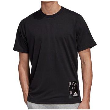 adidas T-ShirtsInside Mesh Tee schwarz