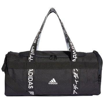 adidas Sporttaschen4ATHLTS Duffelbag S schwarz