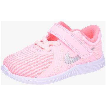Hablar Cambio vacío  Nike Baby Sneaker für Mädchen online kaufen | schuhe.de