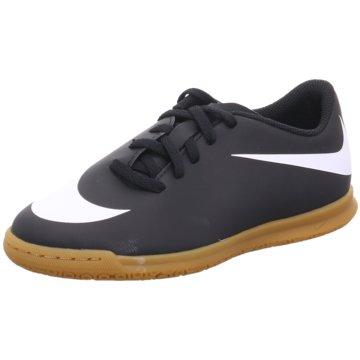 Nike Hallen-Sohle -