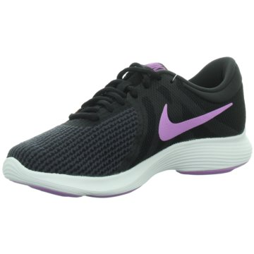 Nike TrainingsschuheRevolution 4 schwarz