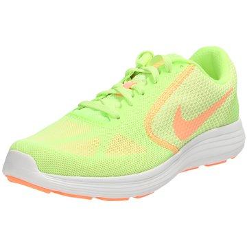 Nike Hallenschuhe grün