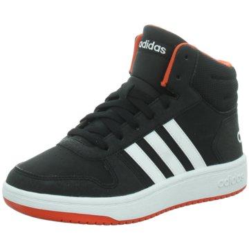 adidas HallenschuheHoops Mid 2.0 K schwarz