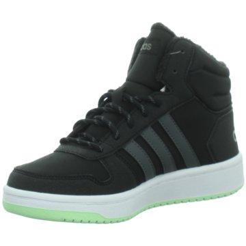adidas Sneaker HighHOOPS MID 2.0 K schwarz